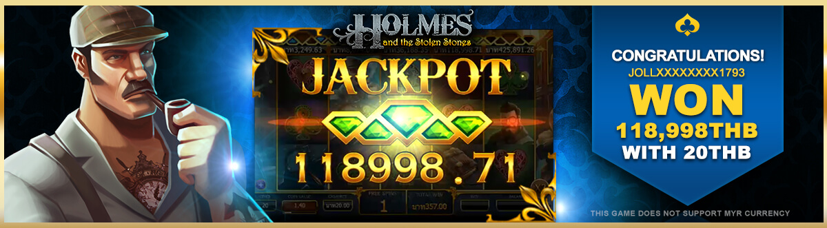 holmes and the stolen stones big jackpot